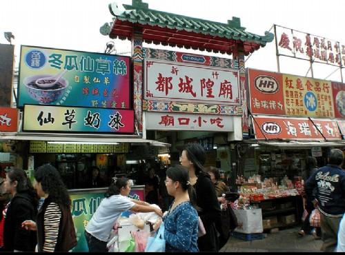 Hsinchu City God Temple-廟口小吃入口
