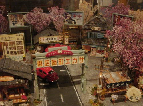 Miniatures Museum of Taiwan-日本街道