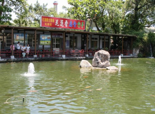 花蓮觀光糖廠(光復糖廠)-景觀池旁餐飲店
