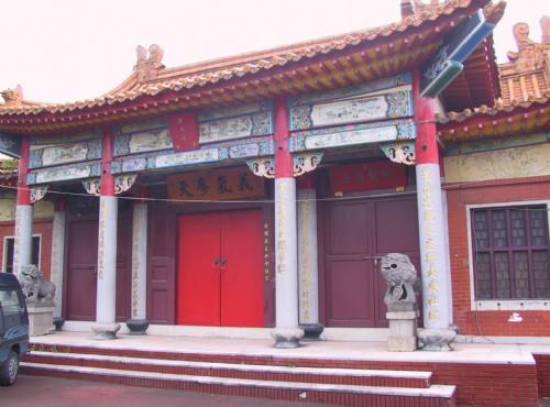 八里廖添丁廟(漢民祠)-廖添丁廟