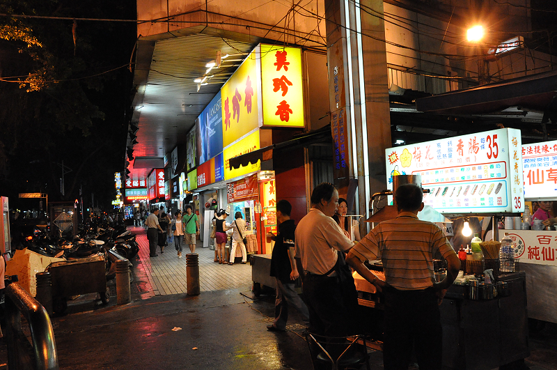 Tonghua Night Market (Linjiang St. Night Market)