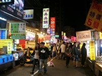 BanQiao Night Market (NanYa Night Market)