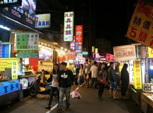 板橋夜市(南雅夜市)-眾多美食