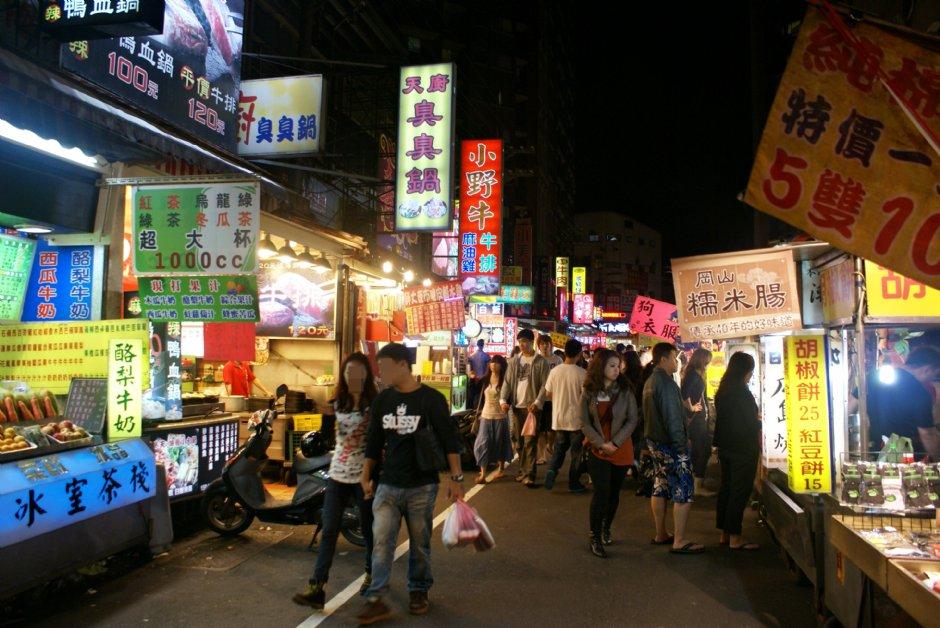 BanQiao Night Market (NanYa Night Market)