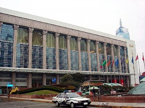 國際會議中心-大門