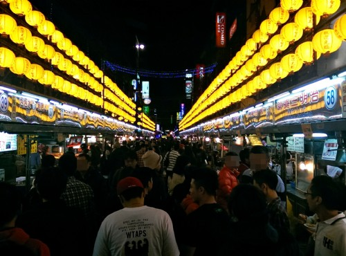 Keelung Miaokou Night Market-