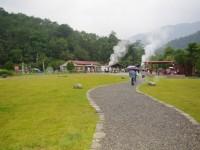 Chingshui Geothermal Energy