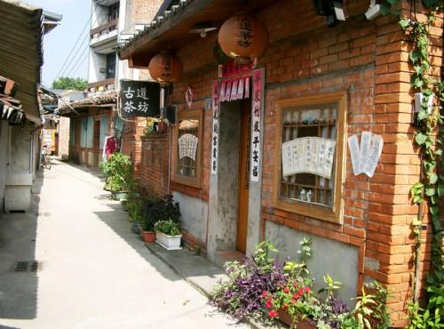 北埔-北埔老街