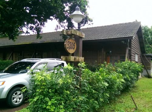 花莲观光糖厂(光复糖厂)-日式木屋區