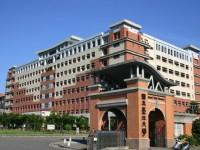 國立台北大學