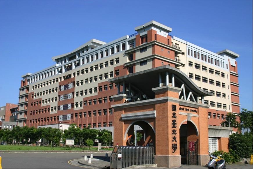 國立台北大學- 三峽區- 新北市- 台灣旅遊資訊- 旅遊導覽| TravelKing旅遊王