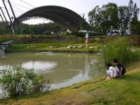 漯底山自然公园