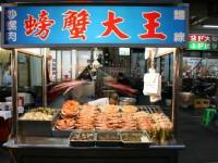 螃蟹大王<br/> 攝影:老山羊部落格