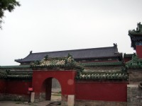 園內古典建築<br/> 攝影:方盛文