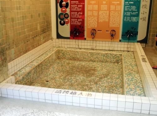 北投溫泉-溫泉博物館的浴池