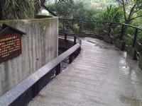 行義路溫泉