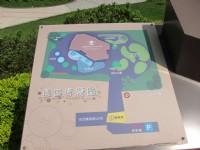巧克力共和國園區導覽圖<br/> 攝影:黃儒永