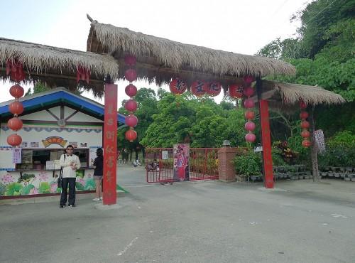 台影文化城