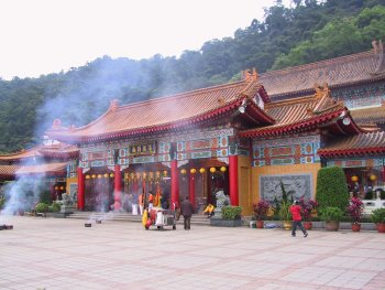 Sanqing Temple