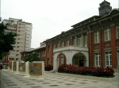 Museum of Contemporary Art Taipei