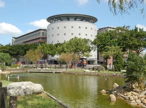 Formosa Plastics Group Museum