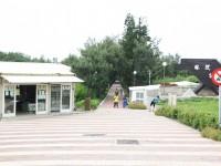 Lintou Park