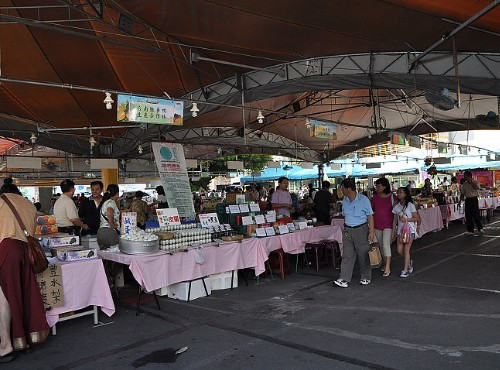 The Hope Plaza Farmers' Market-