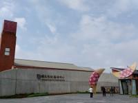國立傳統藝術中心<br/> 攝影:Eva隨手拍