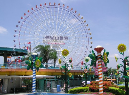 Janfusun Fancyworld Theme Park