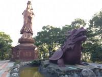 Yangmei Guishan Park