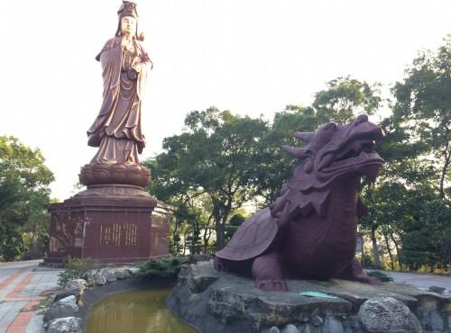 楊梅貴山公園
