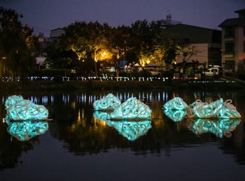 Yuejingang Riverside Park