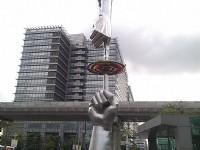 台北世界貿易中心南港展覽館