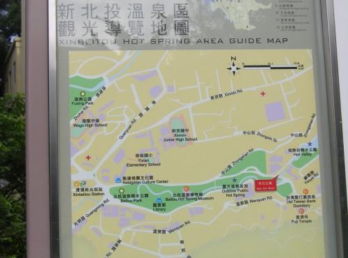 地熱谷(地熱谷景觀公園)-新北投溫泉區觀光導覽地圖