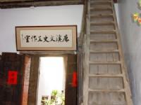 鹿溪文史工作室<br/> 攝影:蔡佩玟