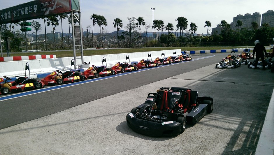 Renjie Go Kart Pingtung County List Of Attractions Taiwan