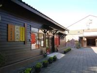 竹田驛園池上文庫<br/> 攝影:三個井
