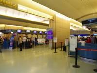 第一航廈報到櫃台<br/> 攝影:Eva隨手拍