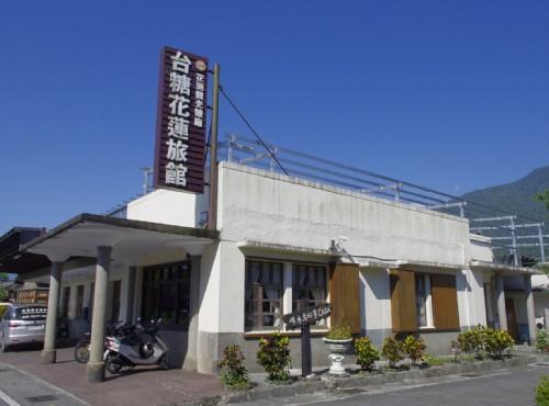 花莲观光糖厂(光复糖厂)-花蓮觀光糖廠