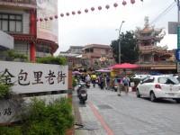 Jinshan Old Street (Jinbaoli Old Street)