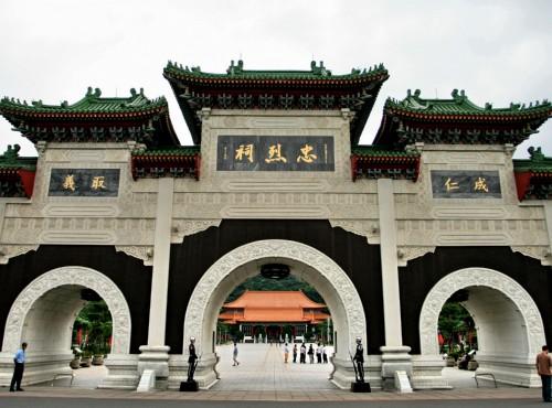 The Martyr's Shrine-archway