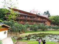 台北市立图书馆北投分馆
