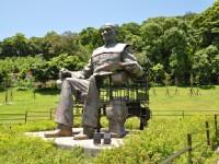 慈湖雕塑紀念公園