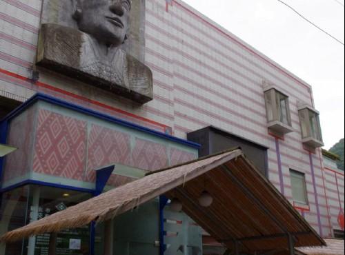 烏來溫泉-烏來泰雅民族博物館