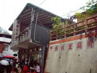 清安豆腐街<br/> 攝影:Eva隨手拍