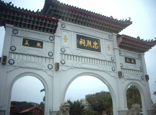 台南市忠烈祠