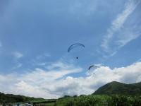 Wanli Paragliding Base