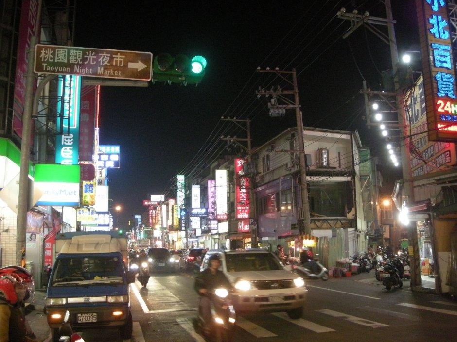 Taoyuan Tourist Night Market