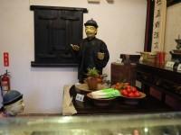 黃舉人宅展示<br/> 攝影:旅遊王攝影組