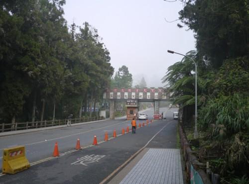 溪頭自然教育園區(溪頭森林遊樂區)-溪頭門口